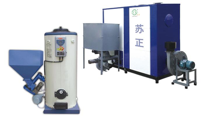 立式生物质(颗粒)热水锅炉